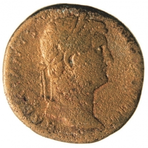 A coin of Emperoro Hadrian